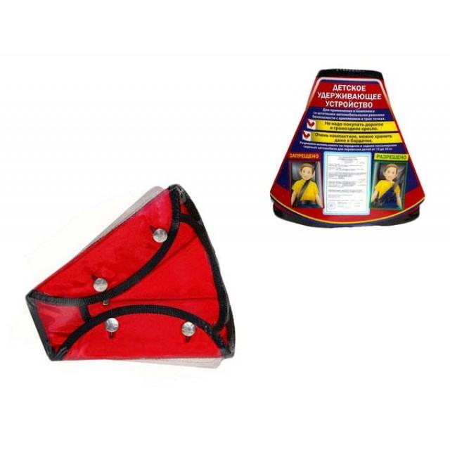 Детское удерживающее устройство на пуговицах, 4 крыла, красное