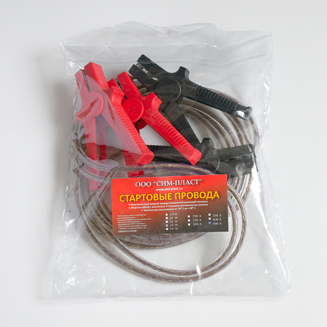 Стартовые провода 500-А, 3.0м (пакет ПЕ)