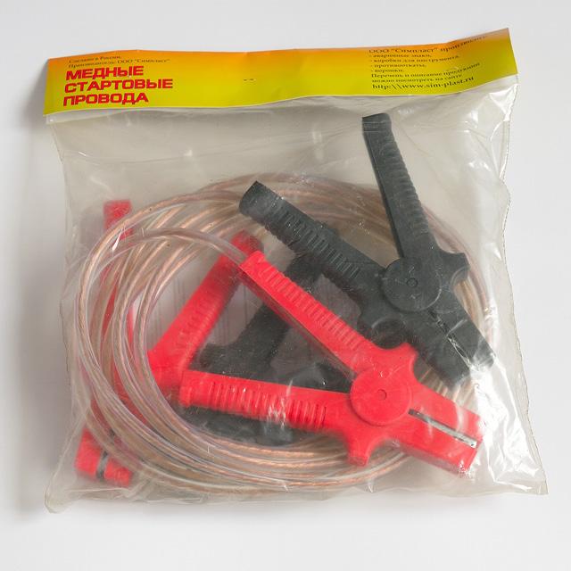 Стартовые провода 500-А, 3.0 м (пакет ПВХ)