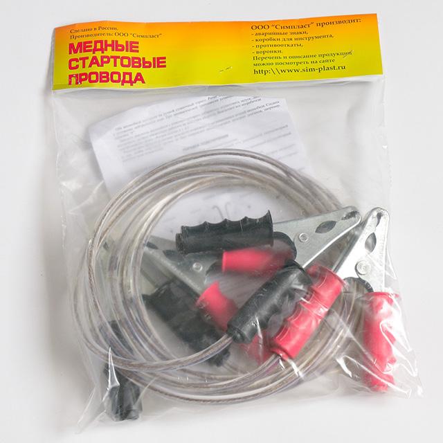 Стартовые провода 250-A, 2.0 м (пакет ПВХ)