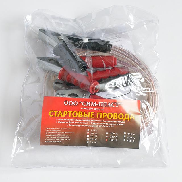 Стартовые провода 350-А, 2.0 м (пакет ПВХ)