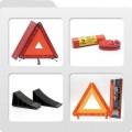 Аварийные знаки, тросы и противооткаты